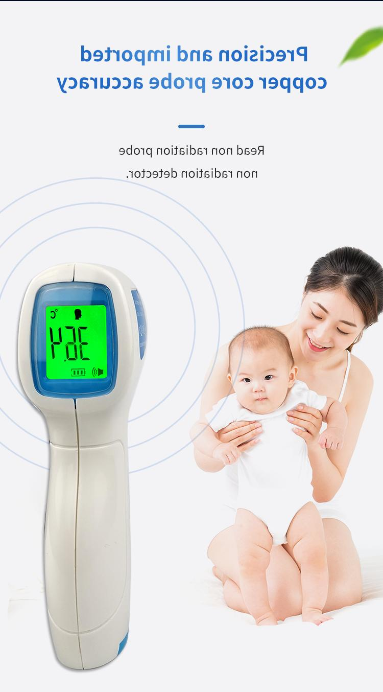 Medical NON-CONTACT Body IR Infrared Digital Thermometer Adult Baby
